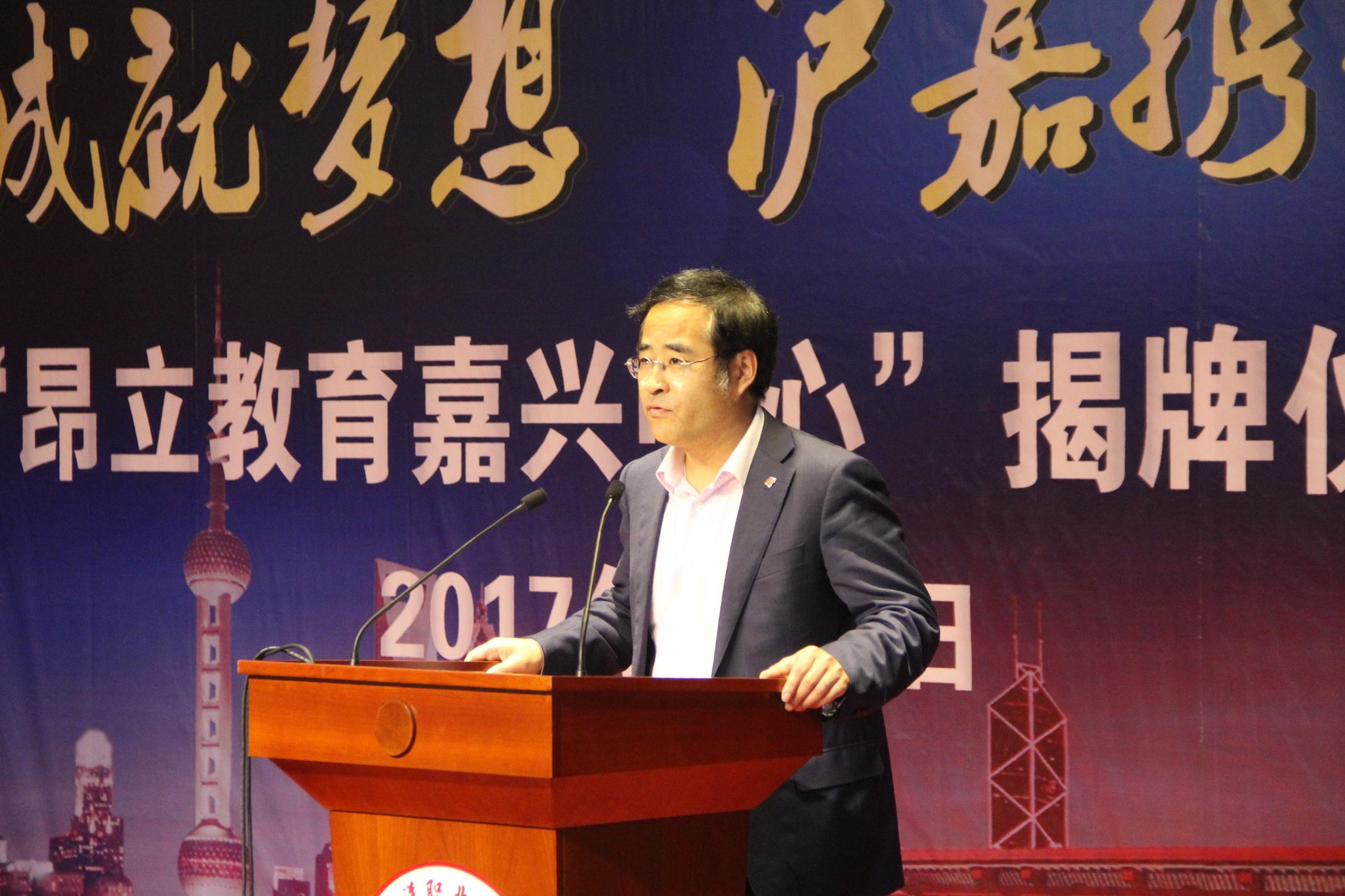 昂立教育总裁林涛讲话